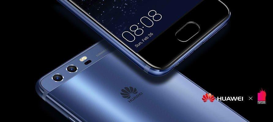 Huawei-P10-Smartphone